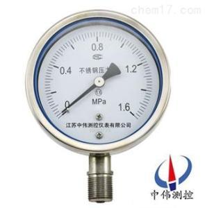 Y-100B 不锈钢压力表