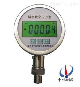ZWY-100C 精密数字压力表