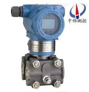 ZW3051GP 高精度壓力變送器