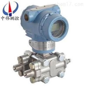 ZW3351SP 智能型負壓壓力變送器