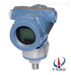 ZW3051AP 高精度絕對壓力變送器