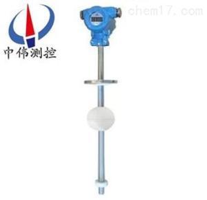 ZW-UQZ 防腐型浮球液位計