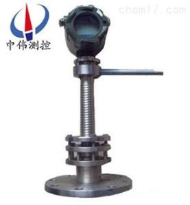 ZW-LWE 插入式通用電子流量計