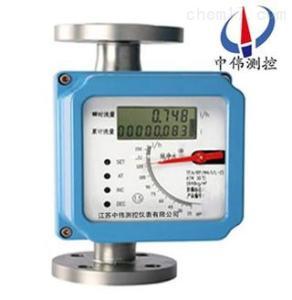 ZW-LZ 電池供電金屬管轉子流量計