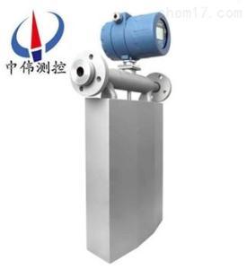 ZW-DMF 液体质量流量计