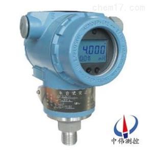 ZW1151AP 電容式絕壓壓力變送器