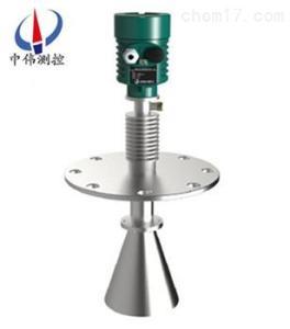 ZWRD806 高温型雷达物位计