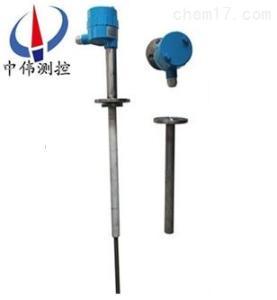 ZW-QLS-23003 二次除塵器高溫料位計