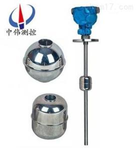 ZW-UQZ 高壓型浮球液位計