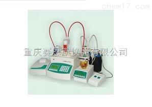 SESZDJ-3S全自動水分測定儀