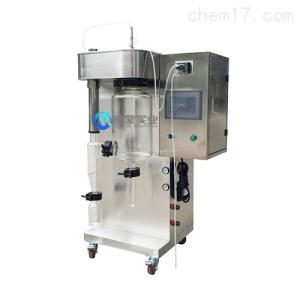 OM-1500 小型喷雾干燥机