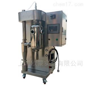 实验室微型喷雾干燥机