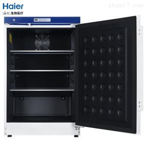 3~16℃大温区实验室冰箱HLR-118FL防爆
