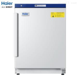 2-8℃试剂冷藏箱HLR-118FL实验室防爆冰箱