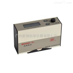 纸张光泽测试仪 WGG60-Y4光泽度计