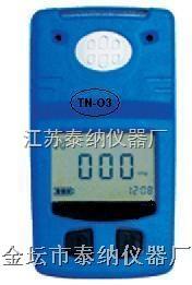 TN-03/GS10 臭氧测定仪臭氧检测仪臭氧分析仪