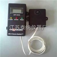TN-OS-4 消毒臭氧分析仪