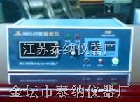 针剂测氧仪/穿刺式测氧仪/微量氧测定仪