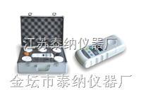 水质,余氯、二氧化氯、亚氯酸盐五参数快速测定仪