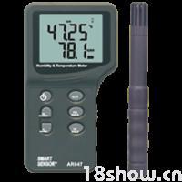 AR847數字溫濕度計