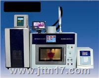 SM50 微波超声波联合反应系统