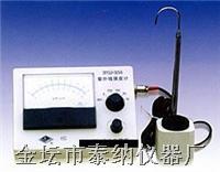 ZQJ-254 紫外线强度检测仪