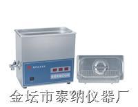 180EH 超声波清洗机/超声波清洗器