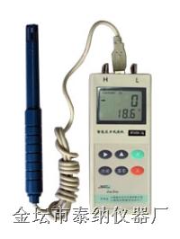 DPH-103 智能型数字大气压力表