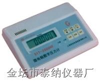 2000HF 微電腦數字壓力計(智能壓力風量儀)
