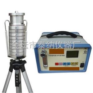 TYK6 8级气溶胶粒度分布采样器