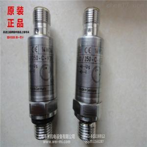 0811405549 力士乐REXROTH压力传感器HM18-1X/060-C-S/V0/0