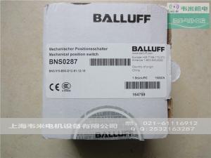巴鲁夫BALLUFF传感器BAMMB-XA-002-B02-1