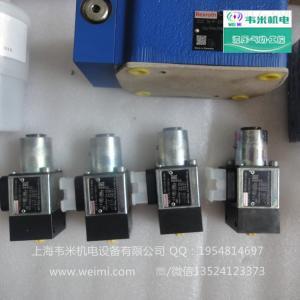 力士乐Rexroth压力继电器HED8OH-2X/350K14AS