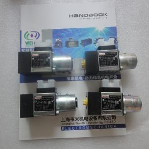 博世力士乐Rexroth压力继电器 HED8OA-2X/350K14