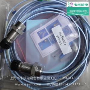本特利电涡流传感器 330101-00-14-10-02-00