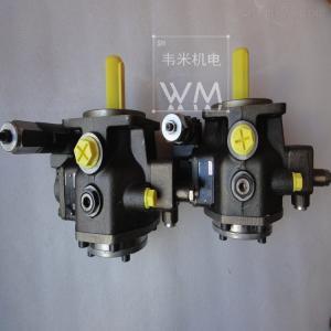 Rexroth变量叶片泵PV7-18/63-71RE07MC0-16