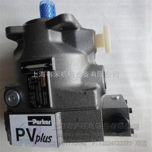 美国parker径向柱塞泵PV020R1K1T1NFWS