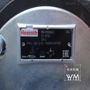 R901088940 德国REXROTH高压泵PR4-3X/8,00-700RA01M01