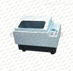 长沙市聚同品牌气浴恒温振荡器THZ-92B使用说明
