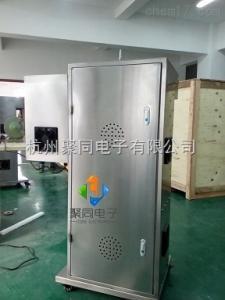 蚌埠市实验室中药浸膏喷雾干燥机JT-8000Y操作说明