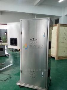 武汉高温喷雾造粒机JT-8000Y小型雾化设备