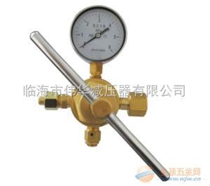 氮气减压器YQD-370低压一半