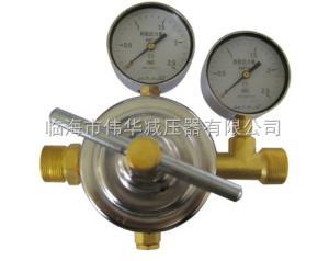 YQWG-224点阀箱煤气减压器