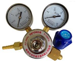 甲烷减压器YQJW-04