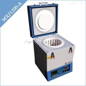 MXJ1100-A 高温炉
