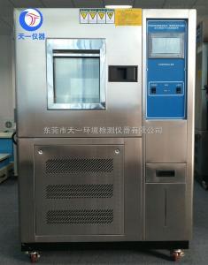 2018年新款T-HWS低温-40℃ 恒温恒湿试验机