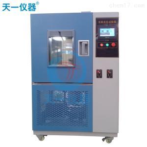 进口配置臭氧老化试验箱