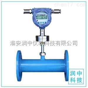 RSL 气体质量流量计,热式质量流量计