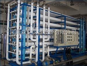 飲料廠純凈水設備