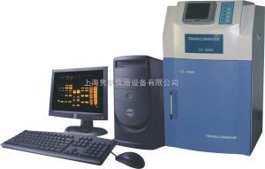 LG2020D 凝胶成像分析系统